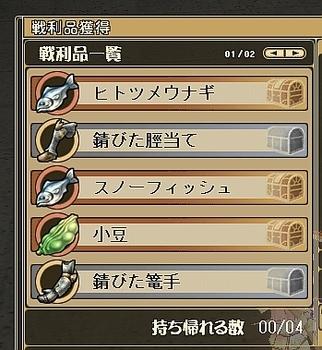 m_gmblog100130_02.jpg